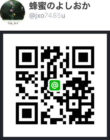 83929523_1265399663665013_2643555342805368832_n